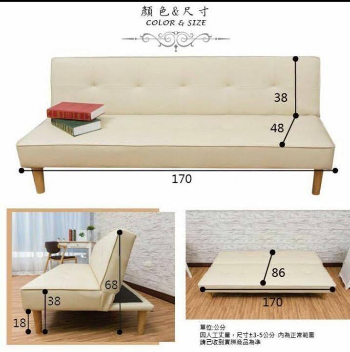 sofa gia re tai can tho