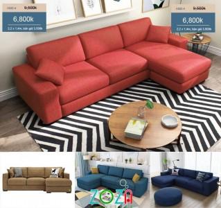 Sofa phòng khách giá rẻ mới