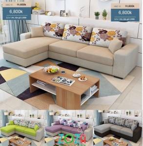 Sofa phòng khách mới giá rẻ tại HCM