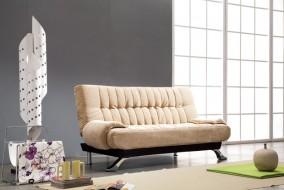 Sofa Giường Giá Rẻ Tại Quận 5